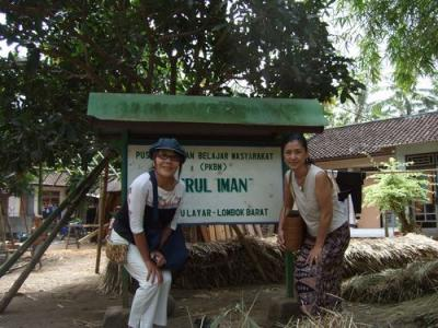 ロンボク島  スラムの学校(ママハナさんと)