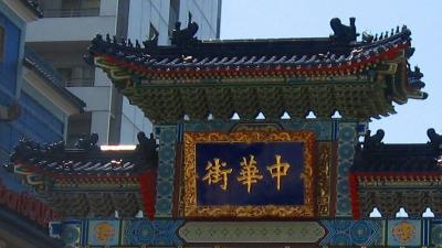 しぇるわん、中華街の旅。