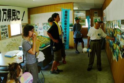 豊島島の学校07 1日目(8月24日)