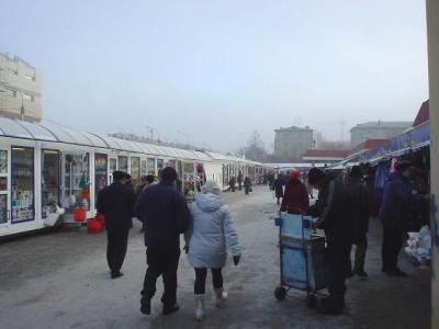 ロシア4: 極寒のシベリア 「ノボシビルスク」