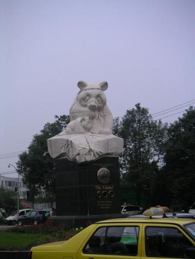 中国~桂林・西安・九寨溝・黄龍・成都8日間~?