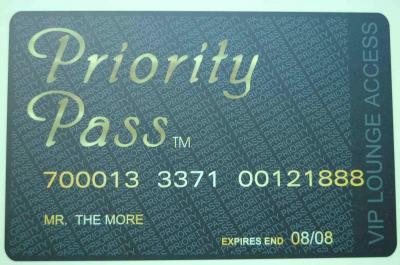 Priority Pass ラウンジ@桃園空港
