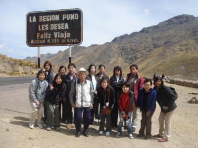 ペルー世界遺産紀行 (5)