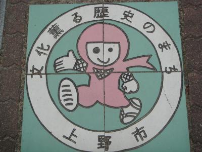 JR伊賀上野駅まで切符を受け取りに???