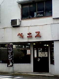 神戸想い出カフェ巡り