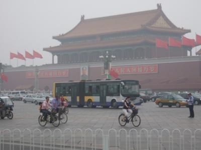初中国−北京