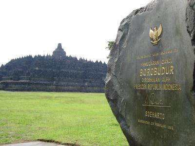 ボロブドゥル寺院遺跡群