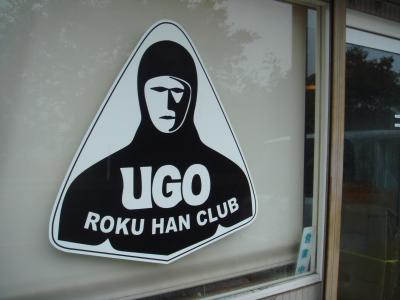 UGO ロクハン