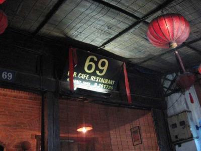 69BAR と 旧市街の夜