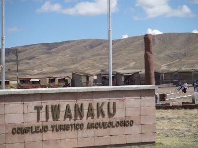 地球裏-南米ボリビア国ラパス県にあるティワナク遺跡世界遺産 前半/アンデス山脈