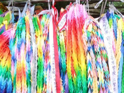 07年11月20日、那覇市・糸満市に行って来ました(初日その1)。