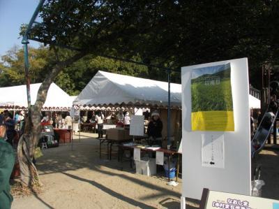 「アートとコメの収穫祭」(直島)