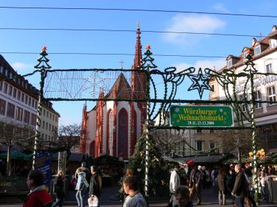 南ドイツ - クリスマスマーケットを巡る冒険 ~?ヴュルツブルク~