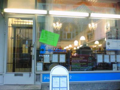 かもめ食堂の街、ヘルシンキへ。