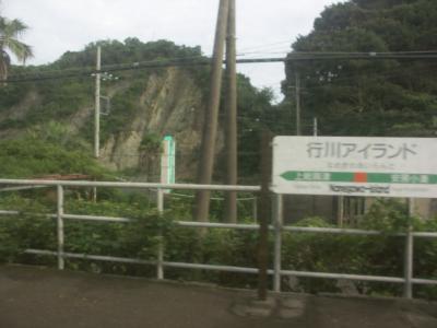 行川アイランド跡地を電車で通過