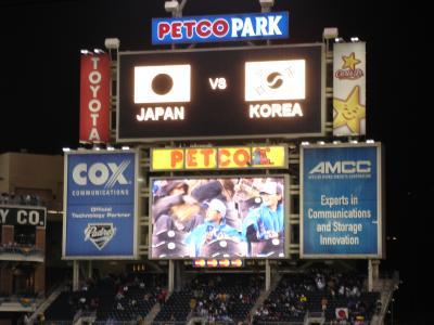 2006春 WBC 準決勝 韓国戦