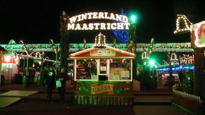 '07 欧州のX'mas Market 【3】オランダ マーストリヒト(Maastricht)
