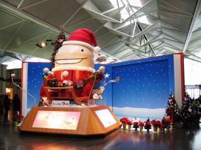 2007暮、ドイツ旅行記(1):12月13日(1)セントレア国際空港からヘルシンキ国際空港へ