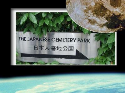 旅  メモリー  日本人墓地   バリ島発
