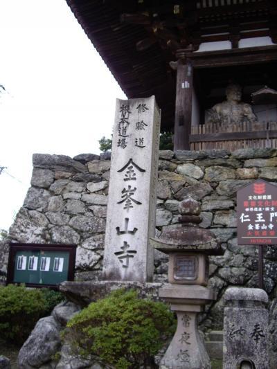 世界遺産 吉野旅行