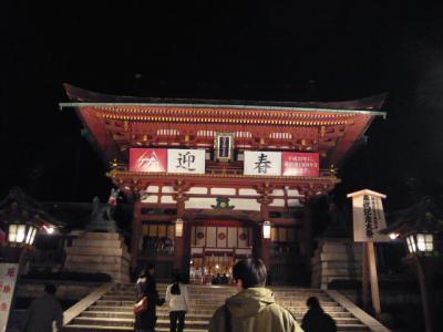 ぶらっと ~伏見稲荷大社~ in京都