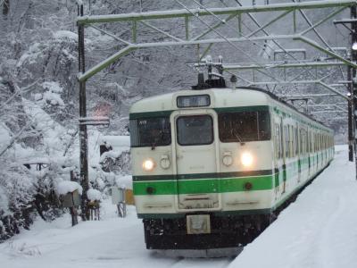 **雪* 水上温泉 *雪**? ~水上の街中編~