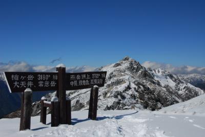 秋の北アルプス~2007 紅葉と初雪の燕岳(2,763m)登頂
