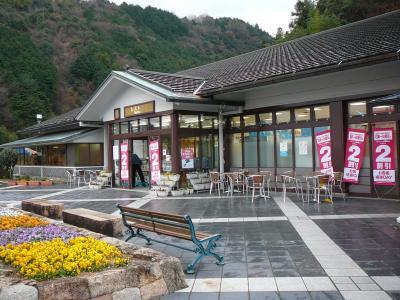 遠征ゴルフ&白浜観光:岸和田、紀ノ川SA