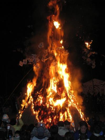 上新田天神社とんど祭 (無形民俗文化財)