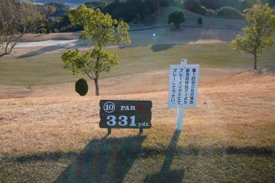 遠征ゴルフ&白浜観光:朝日GC白浜コース インコース