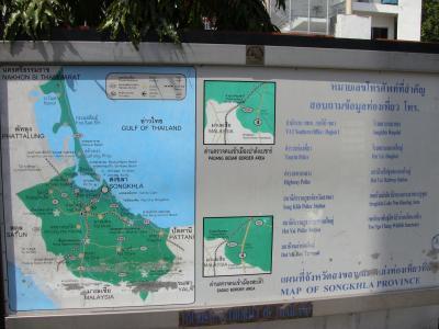 タイ南部の旅 鉄道&バス