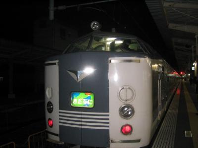 583系夜行寝台電車