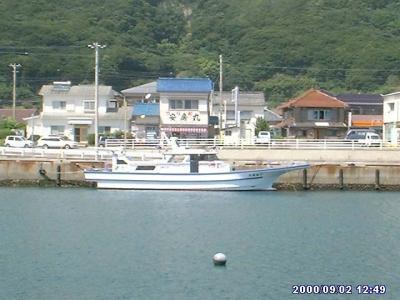 安房ちゃん釣日記2008-2