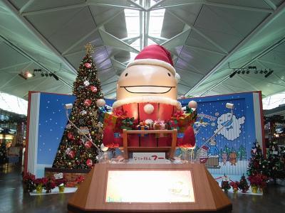 クリスマスシーズンの空港(中部国際空港編)**作成中**
