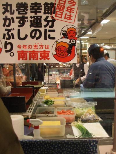 吉祥寺界隈(2008.2.1~2.11)