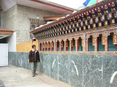 ブータン王国一人旅・2007年秋 〔10日目〕