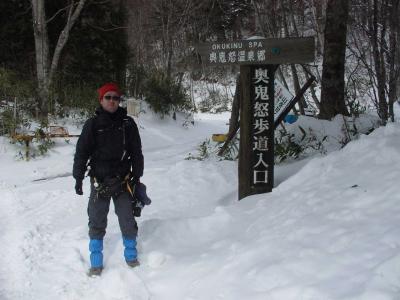 雪のウオーキングIN雪見温泉