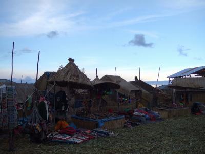 地球裏-南米ペルー国プーノの周辺のチチカカ湖特集 #9 チチカカ湖の島巡り ウロス島 #4/アンデス