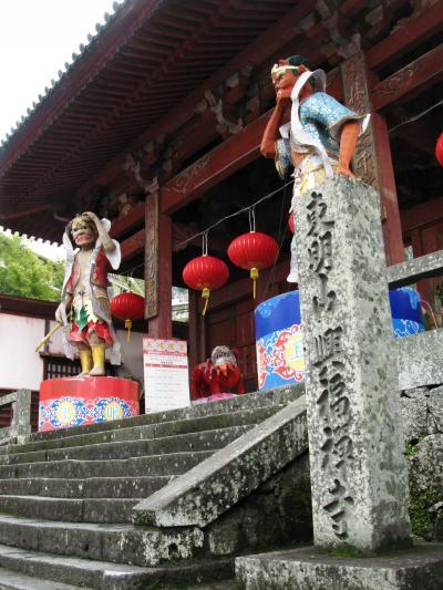 長崎さるく-7 興福寺は最古の禅寺☆唐様のランタンは逸品