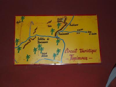 アルジェリアの砂漠1300キロの旅  3 ティミムーン   Timmimoun , Algeria