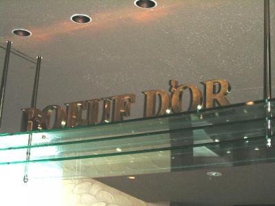 ホテル パシィフィック東京 30階 プフドール 昼食