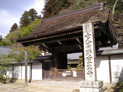 明日香・橿原・室生寺・長谷寺を巡る旅の参考
