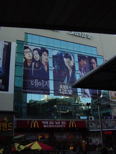 2006年1月釜山旅行記?「チムジルバンで韓国のヤクザさんと裸の付き合い!?」
