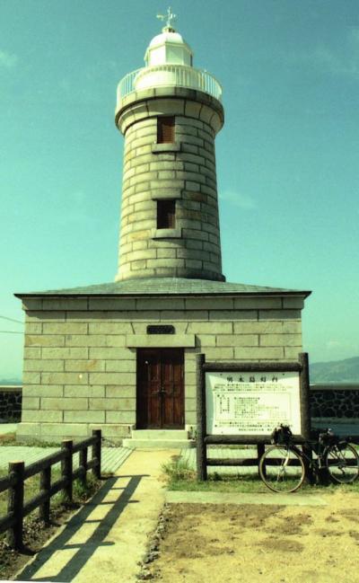 喜びも悲しみも幾歳月の灯台から 94年9月4日