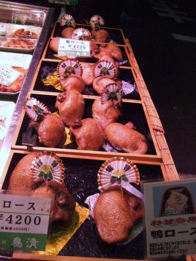 2007 年末・年始 京都・四国ロード【20】錦市場・居酒屋