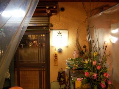東京中野で宮崎料理を食べるのだ~廣畑~