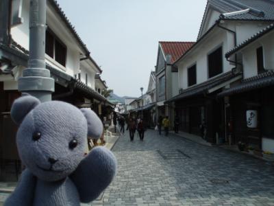 01柳井白壁の町めぐり(研修旅行2008その1)