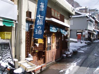 [2008年02月] 雪の渋温泉を散歩