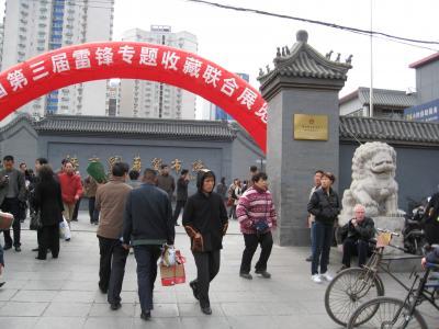初北京:二日目:日曜日の朝は潘家園旧貨市場へ