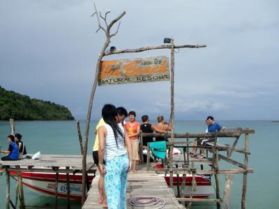 タイ人のリゾート クット島 その1